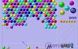 Bubbles Oyununun Oynanış Videosu