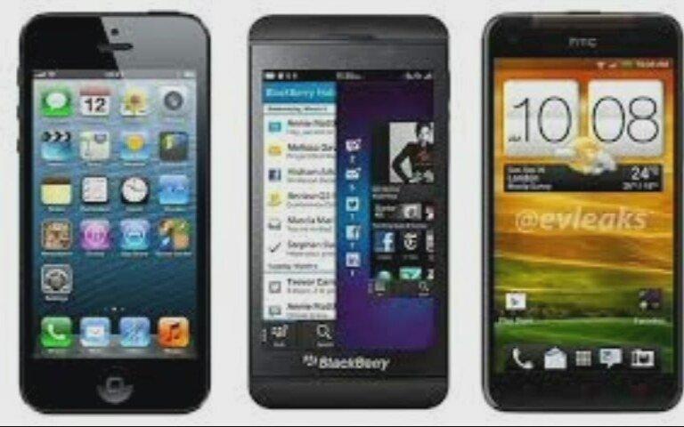 Дистанционное сотовый телефон Взлом Скачать бесплатно. Remote Cell Phone H