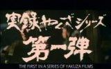 Jingi Naki Tatakai: Chojo Sakusen Fragmanı